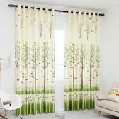 窗簾 平面窗簡約現代臥室客廳落地窗遮陽遮光布料【七夕情人節限時八折】