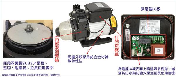九如加壓機 ESV200 穩壓超靜音加壓馬達 1/4HP 附馬達防雨罩 住宅、公寓、透天厝樓頂水塔供水用