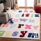 卡通加厚客廳地毯兒童益智地墊26個字母長方地毯臥室床邊可愛地毯【Kacey Devlin】