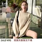 特價【A01200867】Y小姊姊自訂款寬版澎袖針織上衣-4色
