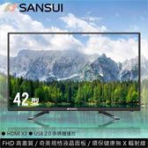 SANSUI 山水 42吋LED多媒體液晶顯示器  SLED-4205 +視訊盒