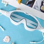 泳鏡女游泳眼鏡潛水裝備男套裝帶耳塞一體防水防霧高清大框 夏日新品