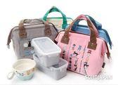 ✭米菈生活館✭【Z11】貓咪保熱保冷保溫袋 副食品 野餐袋 生鮮保溫袋  手拎保溫袋便當包飯盒