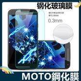 MOTO 全機型 鋼化玻璃保護膜 螢幕保護貼 9H硬度 0.26mm厚度 2.5D弧邊 高清HD 防爆抗污 摩托羅拉