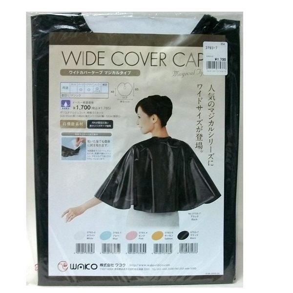 日本 WAKO 3793-7  燙/染/洗用圍巾    產地 日本  完全防水