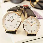 手錶韓版時尚簡約休閒大氣潮手錶男女士學生防水情侶女錶超薄男錶石英
