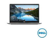Dell 15-7570-R2648STW 銀   第八代15吋 I5輕巧SSD筆電 加碼送羅技無線鼠