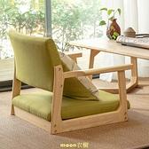 榻榻米椅子靠背椅日式無腿腳實木簡約扶手陽臺電腦飄窗床上矮座椅 快速出貨