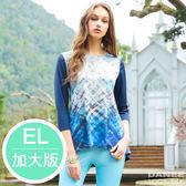 【岱妮蠶絲】未來流行七分袖傘狀蠶絲上衣_加大EL