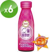【御姬賞】Q彈膠原飲  x6瓶/盒
