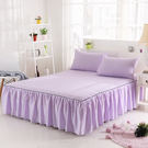 韓系玩色三件式枕套床罩組 特大 粉紫 / 哇哇購