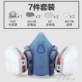 3M防毒面具7502防毒口罩防工業化工氣體噴漆甲醛防粉塵活性炭面罩 流行花園
