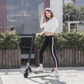 電動滑板車 成人摺疊式兩輪代步車迷你型電動車鋰電池電瓶車 果果輕時尚 igo