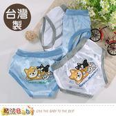 男童內褲(四件一組) 台灣製琦菲家族正版三角內褲 魔法Baby