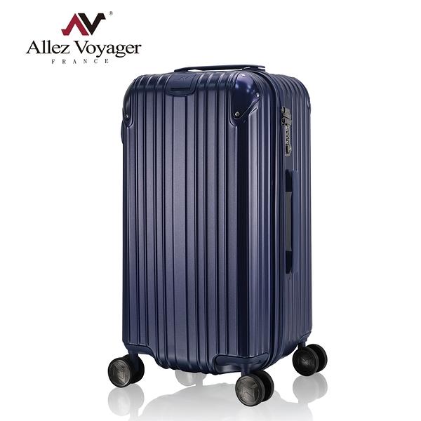 行李箱 旅行箱 小胖箱 奧莉薇閣23.5吋PC消光Sport運動版(海軍藍)