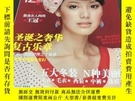 二手書博民逛書店上海服飾罕見2006.12Y372285