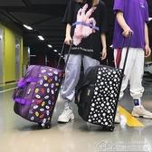 旅行包女手提大容量男拉桿包行李包可折疊防水待產包旅游包旅行袋 【快速出貨】YYJ
