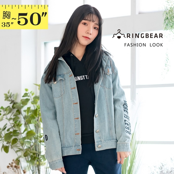 牛仔外套--個性時尚字母刺繡織帶鈕扣口袋寬鬆修身牛仔外套(藍L-4L)-J233眼圈熊中大尺碼