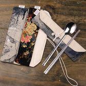 週年慶優惠-勺子套裝 便攜餐具棉麻布袋環保餐具