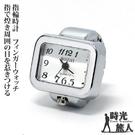 【時光旅人】極簡方形時尚造型錶戒指-指輪...