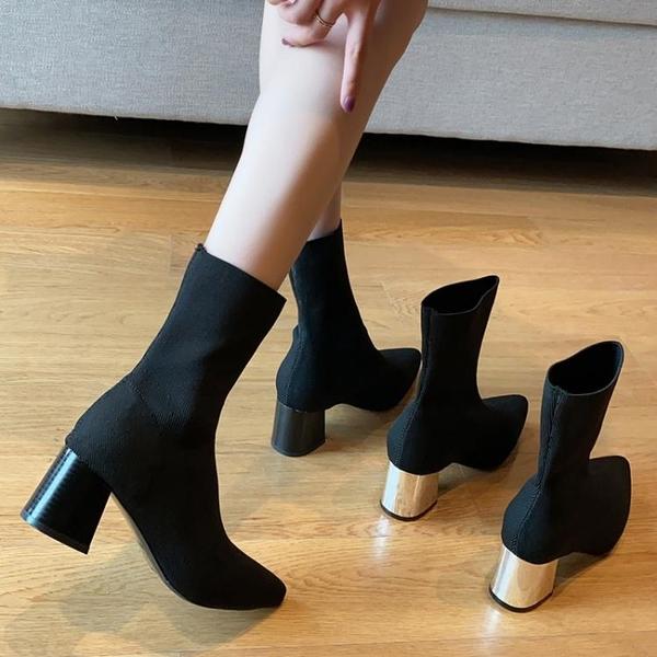 馬丁靴女英倫風秋季新款高跟彈力粗跟網紅中筒短襪靴子 【雙十二免運】