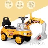 兒童挖掘機可坐玩具滑行男孩玩具車可騎大號超大工程車挖土機電動 DJ12084『毛菇小象』