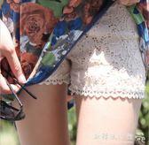 薄三分安全褲 黑色蕾絲外穿打底褲女 防走光短褲保險褲大碼  歐韓流行館