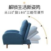 懶人沙發單人臥室靠背椅子北歐榻榻米休閒小戶型家用陽台摺疊躺椅 NMS 黛尼時尚精品