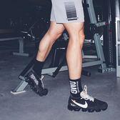 男款運動襪籃球跑步中筒襪吸汗防滑健身字母足球襪【奈良優品】