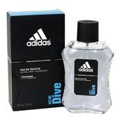 Adidas ice dive 愛迪達 品味透涼 運動男性淡香水100ml【櫻桃飾品】【23722】