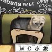 MG 外出包-寵物包貓咪背包泰迪外出貓籠子