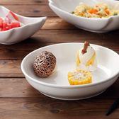 【618好康鉅惠】新品鳳尾碗冷菜熱菜異型碗 沙拉碗 陶瓷純白