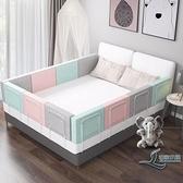 床圍欄寶寶防摔防護欄擋板嬰兒童安全防掉床邊護欄軟包通用床護欄【邻家小鎮】