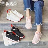 運動鞋女夏跑步鞋新款透氣休閒網鞋 魔法街