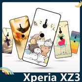 SONY Xperia XZ3 彩繪Q萌保護套 軟殼 卡通塗鴉 小清新 超薄防指紋 全包款 矽膠套 手機套 手機殼