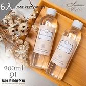 【南紡購物中心】【 藻土屋】擴香精油200ml補充瓶X6入(8種味道任選)