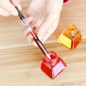 墨水Semiramis鋼筆彩色墨水非碳素鋼筆墨水玻璃蘸水筆 多色小屋