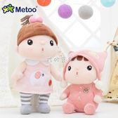 安撫玩偶 布娃娃女生兒童公主抱睡寶寶安撫玩偶男女孩可愛咬毛絨玩具 珍妮寶貝