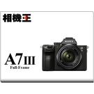 Sony A7 III Kit組〔含28-70mm鏡頭〕A7 M3 平行輸入