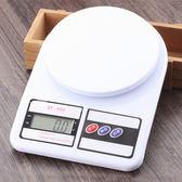 ♚MY COLOR♚ 5公斤按鍵電子秤 平台式 廚房 家用 食品 烘焙 藥材 實驗 精度 磅秤【Y43-1】