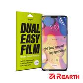 Rearth LG V40 滿版抗衝擊螢幕保護貼(兩片裝)