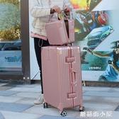 耐賓行李箱拉桿箱男女萬向輪大容量密碼箱旅行箱子母學生箱 ATF蘑菇街小屋