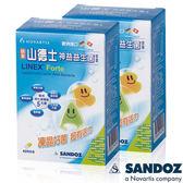 【德國山德士SANDOZ-諾華製藥集團】即期品神益益生菌x2盒(42顆/盒)