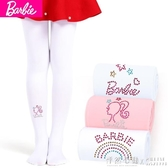 芭比女童連褲襪夏季薄款兒童打底褲寶寶絲襪長筒襪春秋練功舞蹈襪 怦然心動