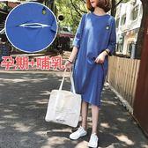 夏季外出時尚哺乳衣孕婦裝純棉哺乳連衣裙 YI668 【123休閒館】