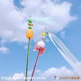 可伸縮逗貓棒仙女小貓絲帶貓咪鈴鐺羽毛玩具【公主日記】