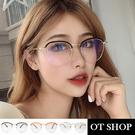OT SHOP [現貨] 平光眼鏡 復古圓框金屬拼接膠框 男女款 顯臉小 韓系文青穿搭配件 亮黑/橘/透明 W72
