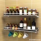 304不銹鋼免打孔廚房置物架牆上壁掛式收納調味料架牆上儲物掛架 igo漾美眉韓衣