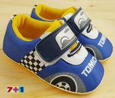 台灣製 可愛賽車 寶寶學步鞋《7+1童鞋》TM7777藍色