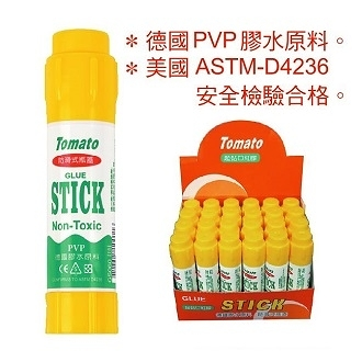 Tomato 超黏 8g 口紅膠 24支/盒 GS060 3160
